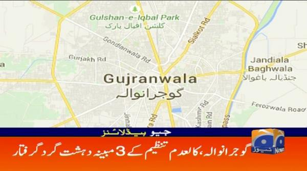 Geo Headlines - 12 PM - 25 June 2019
