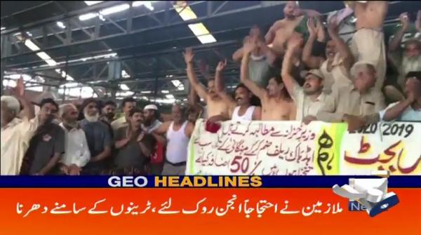 Geo Headlines - 01 PM - 25 June 2019