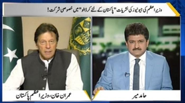 Top 10 Q&A from PM Imran, finance team's responses on Geo News special transmission