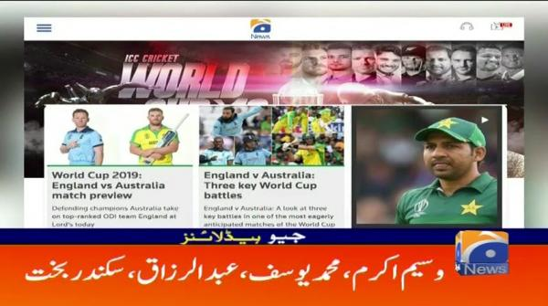 Geo Headlines - 02 PM - 25 June 2019