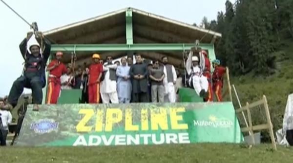 Zip line new tourist attraction in Malam Jabba