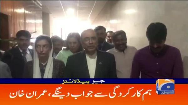 Geo Headlines - 03 PM - 25 June 2019