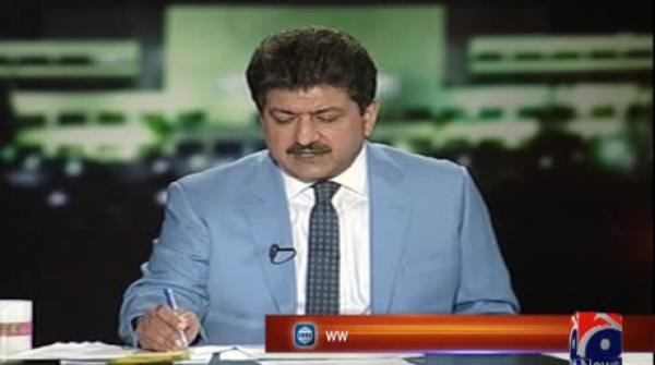 PM Imran responce Sarhad chamber