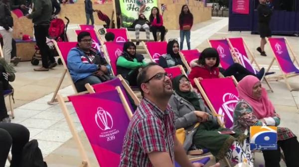 Geo News Special – Families watch ICC WC matches on big screen in Leeds
