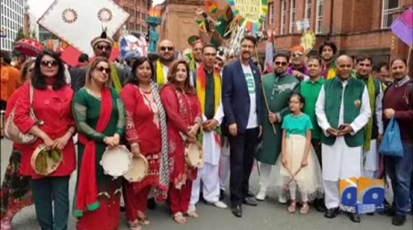 Geo News Special – Annual parade held in Greater Manchester with cultural diversity