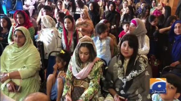Geo News Special – Labour Party is strong in Notthingham because of Pakistani community
