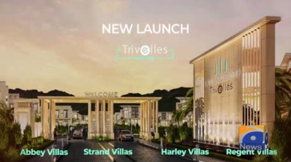 Geo News Special – British company 'Trivelles' launches new smart house project in Islamabad