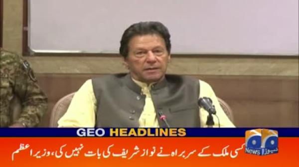 Geo Headlines - 08 PM - 25 June 2019