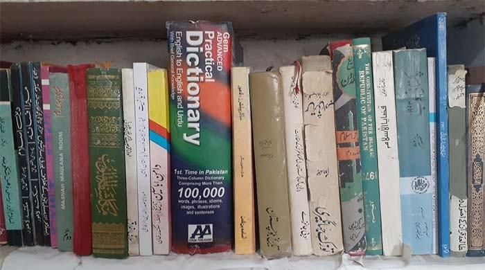 Rebuilding South Waziristan's sole library