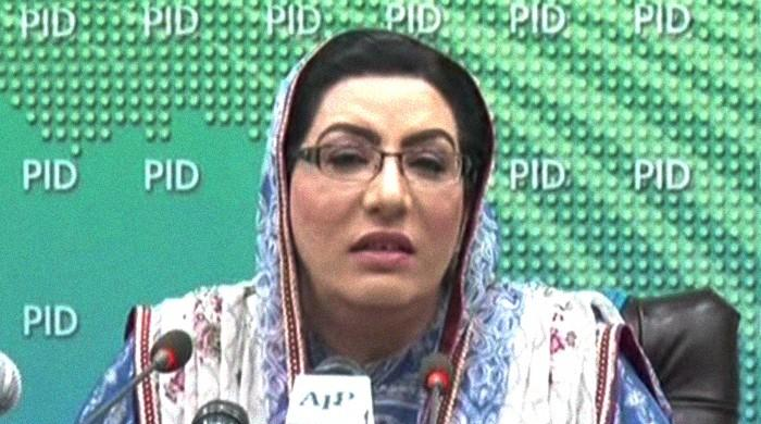 APC 'failed after continuing for 10 hours': Dr Firdous Ashiq Awan