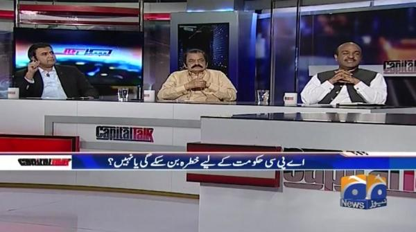 Capital Talk - 26 June 2019