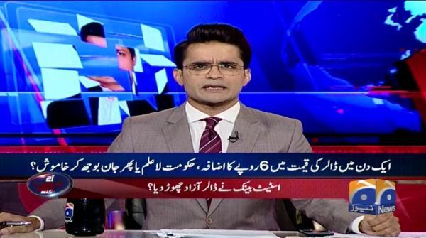 Aaj Shahzeb Khanzada Kay Sath - 26 June 2019