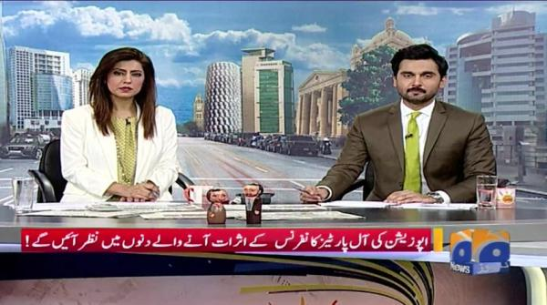 Geo Pakistan 27-June-2019