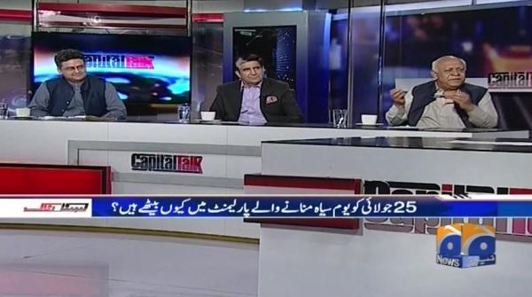 Capital Talk - 27 June 2019