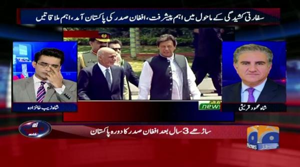 Aaj Shahzeb Khanzada Kay Sath - 27 June 2019