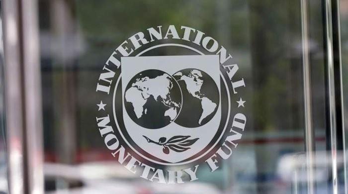 IMF expresses reservations over govt's Asset Declaration Scheme