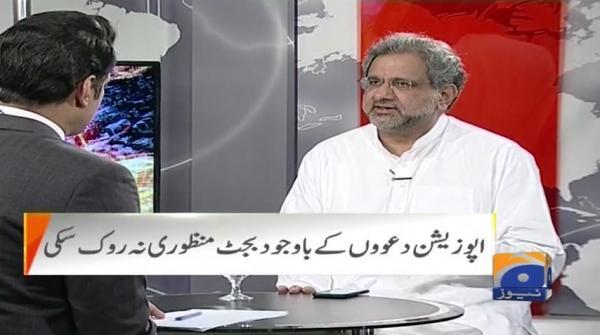Naya Pakistan - 29 June 2019