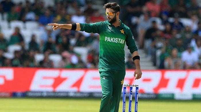 We can beat any team, says Imad Wasim