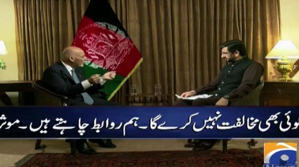 Jirga - 30 June 2019