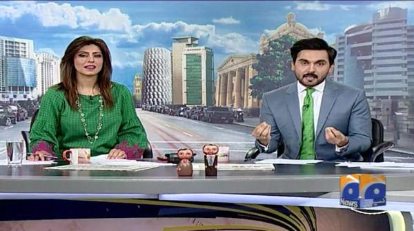 Geo Pakistan 01-July-2019