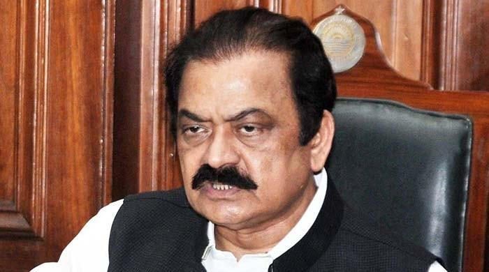 The inside story of Rana Sanaullah's arrest by the ANF