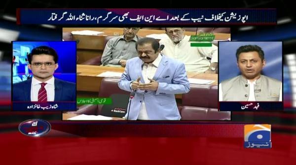 Aaj Shahzeb Khanzada Kay Sath - 01 July 2019