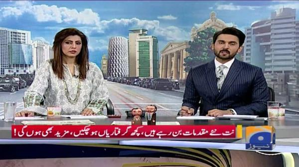 Geo Pakistan 03-July-2019