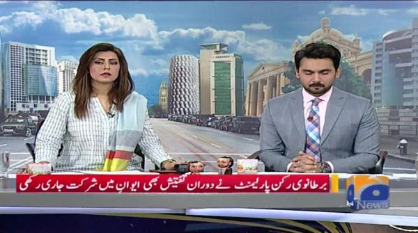 Geo Pakistan 05-July-2019
