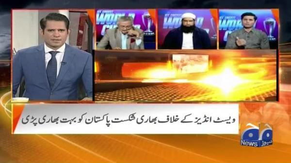 Naya Pakistan - 05 July 2019