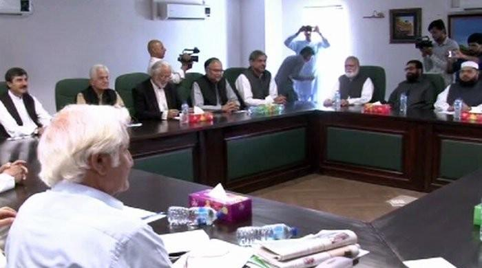Opposition's Rahbar Committee decides on giving Senate chair to PML-N