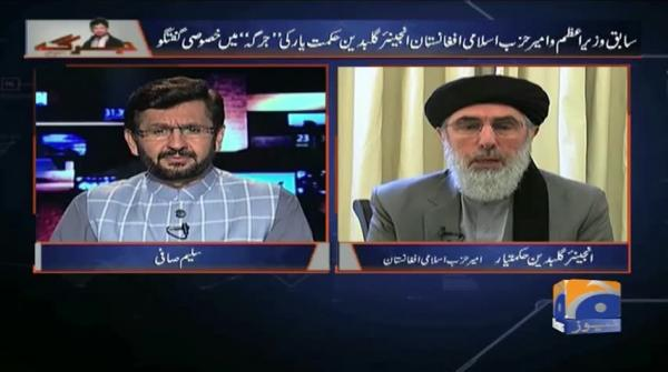 Jirga - 06 July 2019