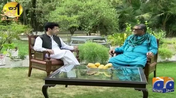 ایک دن جیو کے ساتھ - شہرام خان ترکئی - 07 جولائی 2019ء