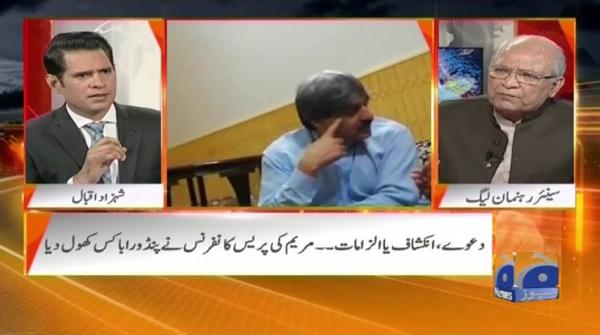 Naya Pakistan - 07 July 2019