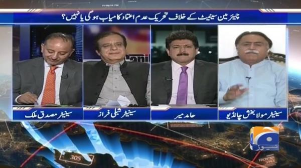 Capital Talk - 08 July 2019