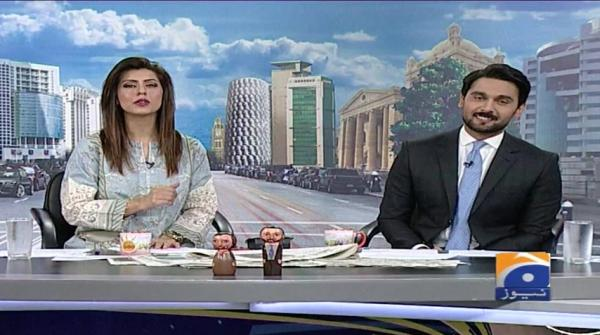 Geo Pakistan 09-July-2019