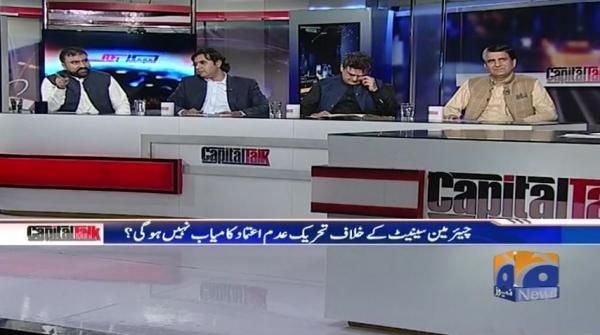 Capital Talk - 09 July 2019