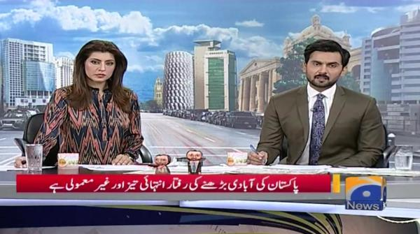 Geo Pakistan - 11 July 2019