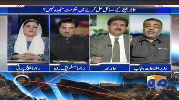 Capital Talk - 11 July 2019