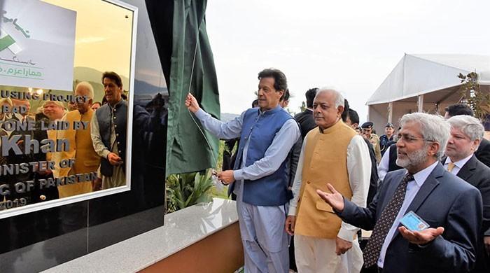 PM Imran lays foundation stone of Naya Pakistan Housing Programme in Islamabad