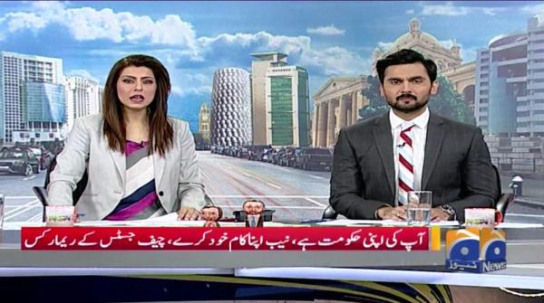 Geo Pakistan 12-July-2019