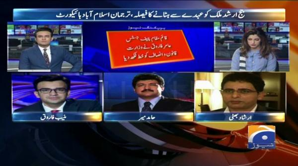 Geo Bulletin - 12 PM - 12 July 2019