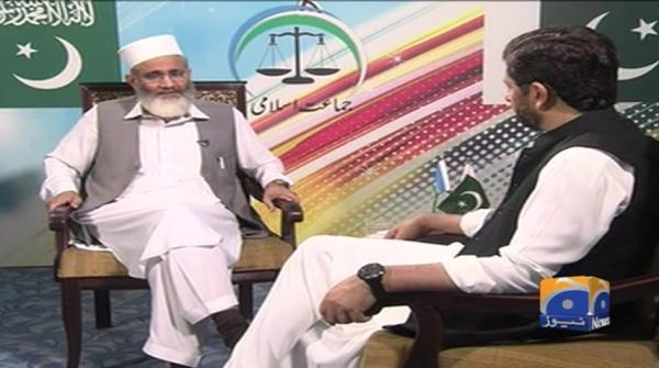Jirga - 13 July 2019