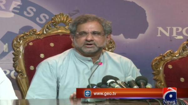 Credibility of judiciary in question after Judge Arshad Malik's dismissal, says Abbasi