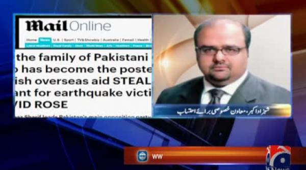 Suleman Shehbaz main culprit in quake victims' fund corruption: Shahzad Akbar