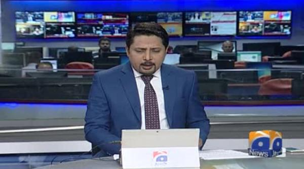 Geo Bulletin - 09 PM - 14 July 2019