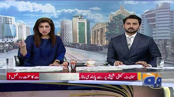 Geo Pakistan 15-July-2019