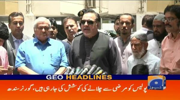 Geo Headlines - 06 PM - 15 July 2019