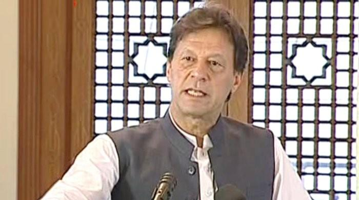 Naya Pakistan Housing Scheme: PM Imran says govt to issue home finance ordinance