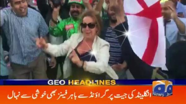 Geo Headlines - 08 AM - 15 July 2019