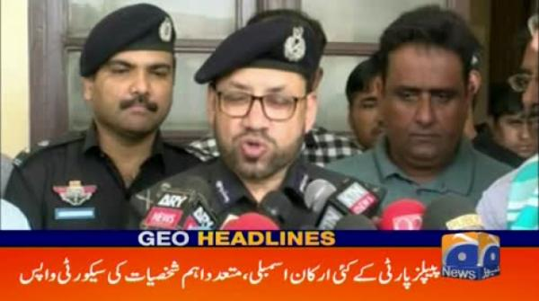 Geo Headlines - 09 AM - 15 July 2019